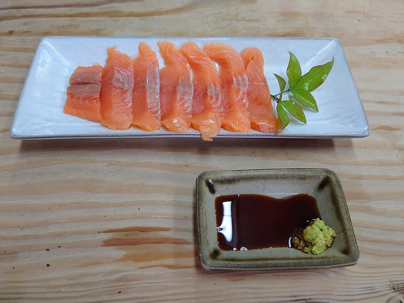 山女魚時(ヤマメ) 刺身