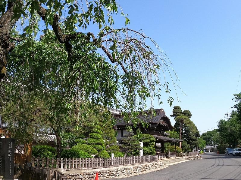 Castillo de Kawagoe